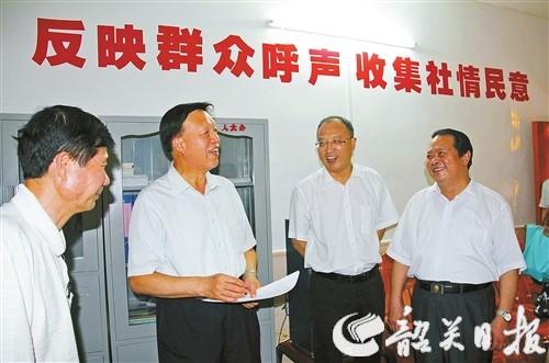肖志恒莅韶调研乡镇人大工作时要求 提高乡镇人大代表