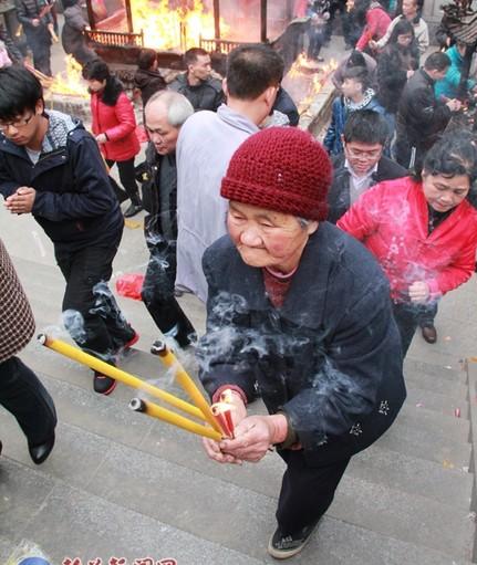新春祈福 保一家平安健康