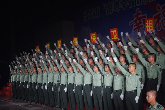75230部队合唱队图片