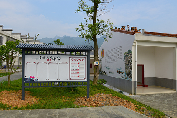 """首页 文明播报    结合美丽乡村建设,根据""""一村一品""""的要求,将中国梦"""